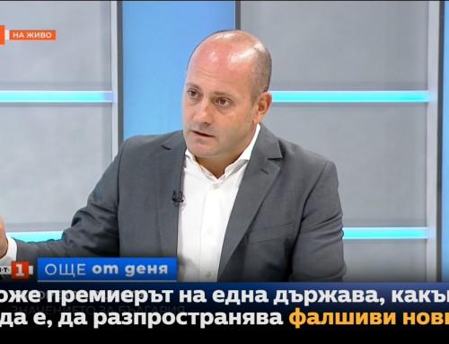 Няма 'македонско малцинство' в резолюцията на ЕП – Радан Кънев – БНТ